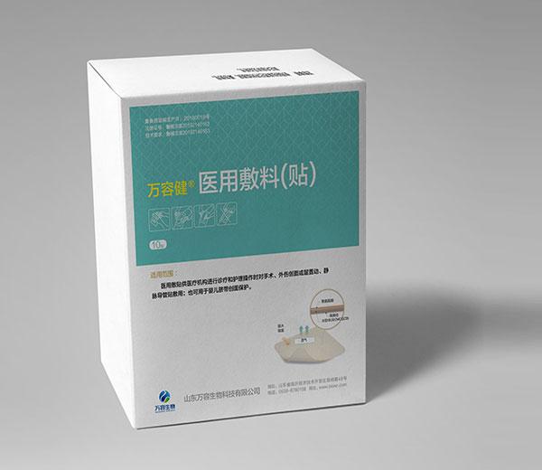 万容健®医用必威亚洲体育品牌(贴)